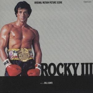 ロッキー3 オリジナル・サウンドトラック<6ヶ月期間限定盤> CD