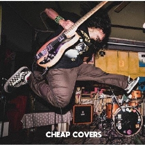 FIVE STATE DRIVE/CHEAP COVERS[NCRD-0003]