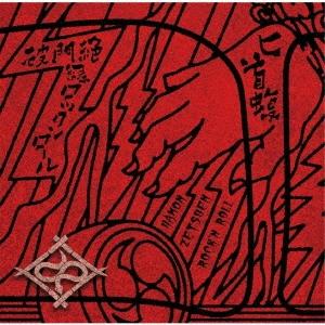 匕首蝮の画像