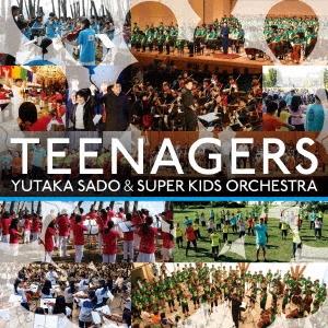 TEENAGERS 佐渡裕&スーパーキッズ・オーケストラの奇跡 CD