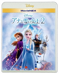 アナと雪の女王2 MovieNEX [Blu-ray Disc+DVD] Blu-ray Disc