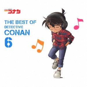 名探偵コナン テーマ曲集 6 ~THE BEST OF DETECTIVE CONAN 6~<通常盤> CD