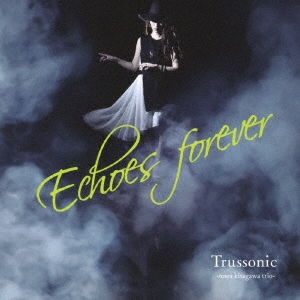 Echoes forever CD