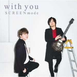 With You [CD+Blu-ray Disc]<初回限定盤>