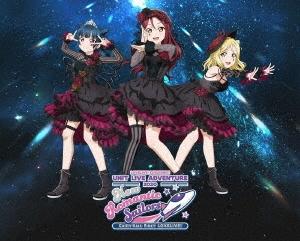 ラブライブ!サンシャイン!! Guilty Kiss First LOVELIVE! ~New Romantic Sailors~ Blu-ray Memorial BOX Blu-ray Disc