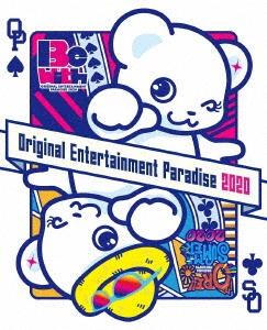 おれパラ 2020 ~ORE!!SUMMER 2020~&~Original Entertainment Paradise -おれパラ- 2020 Be with~BOX仕様完全版