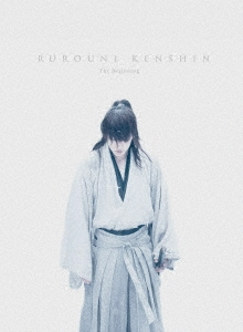 るろうに剣心 最終章 The Beginning 豪華版 [Blu-ray Disc+2DVD]<初回生産限定版> Blu-ray Disc