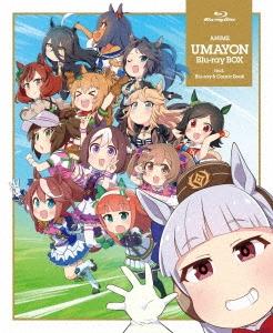 アニメ『うまよん』Blu-ray BOX Blu-ray Disc