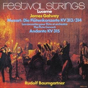 モーツァルト:フルート協奏曲第1番、第2番、アンダンテ ハ長調 K.315<タワーレコード限定>