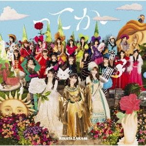 ってか [CD+Blu-ray Disc]<初回限定仕様/TYPE-A> 12cmCD Single