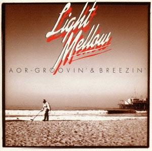 Light Mellow AOR-GROOVIN' & BREEZIN'~Universal Edition~