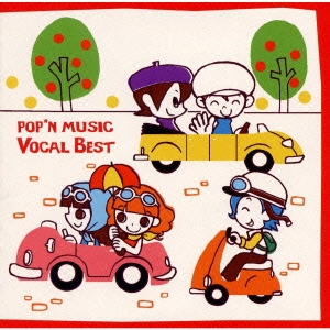 POP'N MUSIC VOCAL BEST