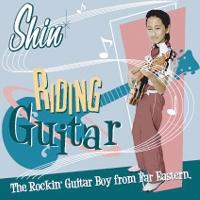Shin (The Cosins Kids)/Riding Guitar[GC-022]