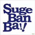 バンバンバザール/Suge Ban Ba!! [BBB-008]