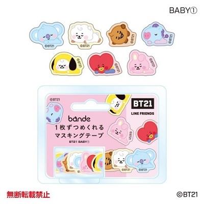 BT21 bande 1枚ずつめくれるマスキングテープ BABY(1) Accessories