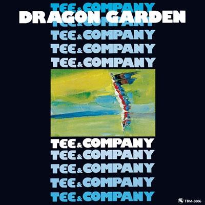 ドラゴン・ガーデン