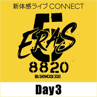新体感ライブ CONNECT B'z SHOWCASE 2020 -5 ERAS 8820- Day1~5 【Day3】 Accessories