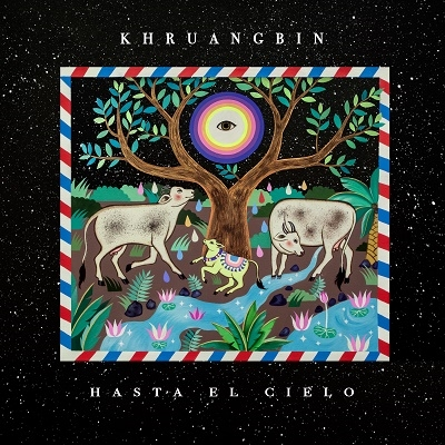 Khruangbin/Hasta El Cielo (Con Todo El Mundo in Dub)[ALNCD50DUB]