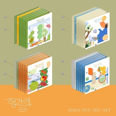 Heng:garae (胴上げ): 7th Mini Album (ランダムバージョン) CD