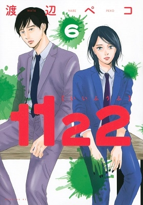 1122 6 COMIC