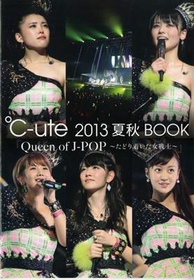 ℃-ute 2013夏秋BOOK 「Queen of J-POP ~たどり着いた女戦士~」 Book