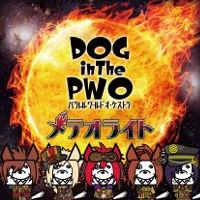DOG inTheパラレルワールドオーケストラ/メテオライト<通常盤>[RSCD-193]