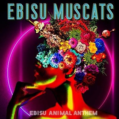 恵比寿マスカッツ/EBISU ANIMAL ANTHEM<通常盤>[EBIMUS-005]