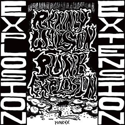 Renny Wilson/パンク・エクスプロージョン・エクステンション [MWCD-226]