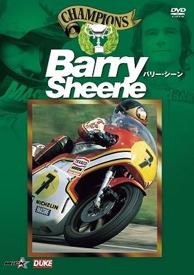 バリー・シーン BARRY SHEENE (新価格版) DVD