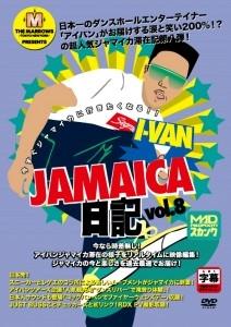 I-VAN/I-VAN JAMAICA日記Vol.8[TMTNDVD-008]