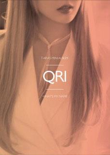 What's My Name?: 13th Mini Album (Qri Ver)<完全生産限定盤>