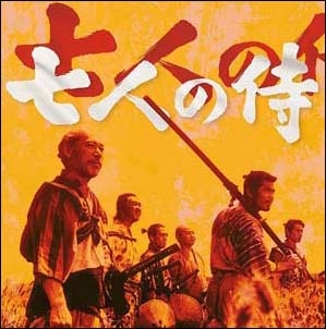 The Seven Samurai<限定盤>