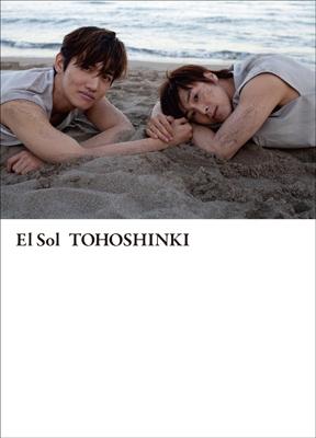 東方神起写真集 「太陽」 Book