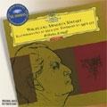 ヴィルヘルム・ケンプ/Mozart: Piano Sonatas No.11 K.331