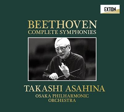 朝比奈隆/ベートーヴェン: 交響曲全集(1991-92)+朝比奈隆「私とベートーヴェン」インタビュー付<タワーレコード限定>[OVEP00007]