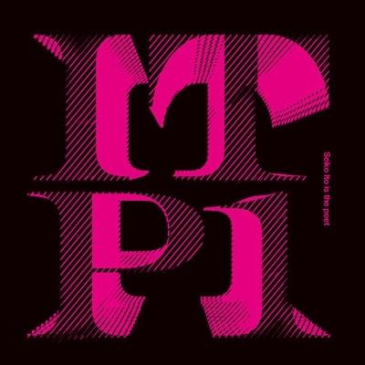 ITP 1 LP