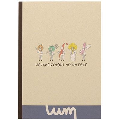 UUUM Vol.3 ノートB5罫線 はじめしゃちょーの畑[SUNS638072]