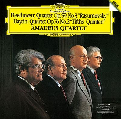 アマデウス弦楽四重奏団/ベートーヴェン: 弦楽四重奏曲《ラズモフスキー第3番》(2種) &《ハープ》、ハイドン: 弦楽四重奏曲第76番《五度》<タワーレコード限定>[PROC-2186]