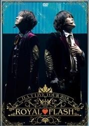 D.A.T LIVE TOUR2018「ROYAL FLASH」 DVD