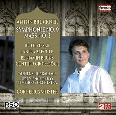 ブルックナー: 交響曲第9番、ミサ曲第3番