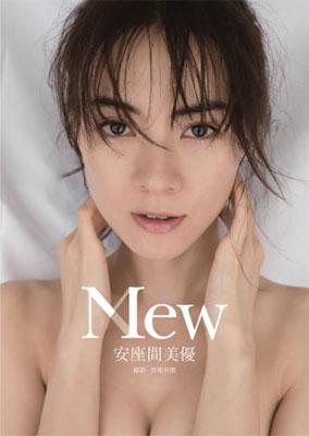 安座間美優 ファースト写真集 『 Mew 』 Book
