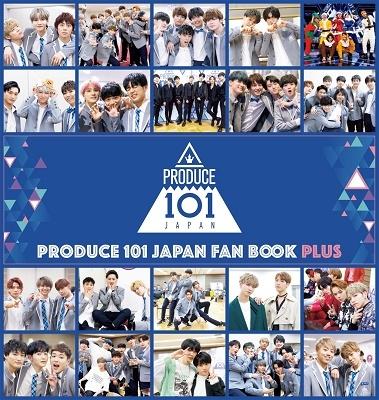 PRODUCE 101 JAPAN FAN BOOK PLUS Book