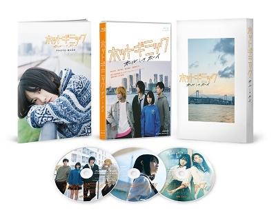 ホットギミック ガールミーツボーイ スペシャルエディション Blu-ray Disc