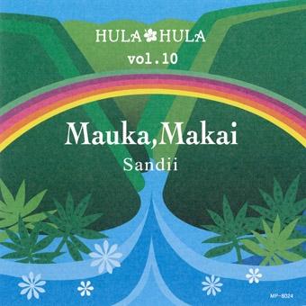 Sandii/HULA HULA VOL.10 マウカ、マカイ [MP-8024]