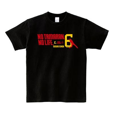 NO LIONS, NO LIFE. 2020 T-shirts XLサイズ(源田 壮亮) Apparel