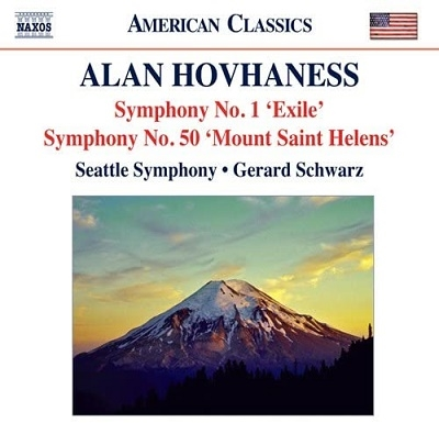 ジェラード・シュワルツ/A.Hovhaness: Symphony No.1