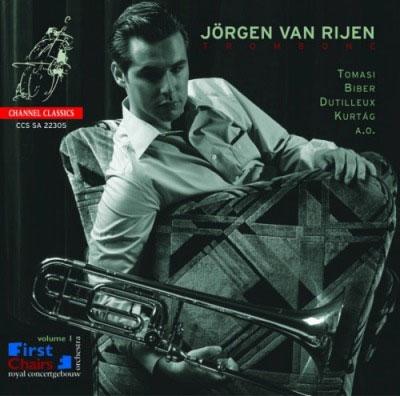 ロイヤル・コンセルトへボウの首席奏者たち Vol.1<限定盤>