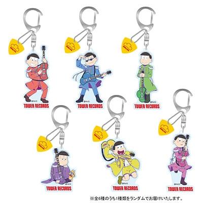 おそ松さん × TOWER RECORDS トレーディングアクリルキーホルダー(全6種) Accessories