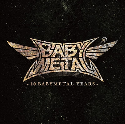 10 BABYMETAL YEARS [CD+Blu-ray Disc]<初回限定盤A> CD