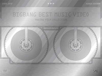 Best Music Video Making Film Collection 2006-2012: Korea Edition DVD